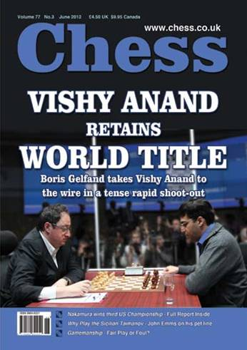http://wpc2.narod.ru/02/anand_gelfand_chess.jpg