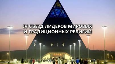 "17-е таммуза, Крымск и ""1-й чемпионат мира по рапиду"" Pyramid_palace"