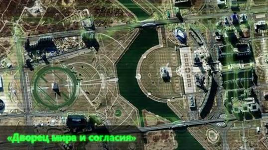 http://wpc2.narod.ru/02/astana/pyramid_view.jpg