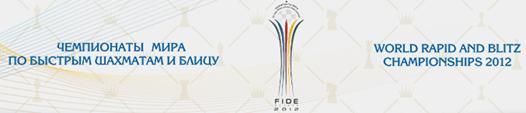 http://wpc2.narod.ru/02/astana/rapid_2012_logo.jpg
