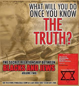http://wpc2.narod.ru/02/black_when_you_know_the_truth.jpg