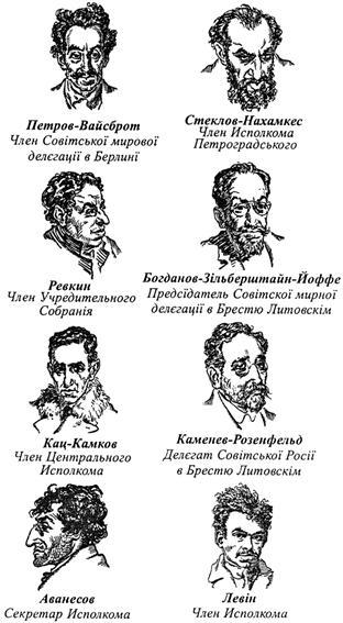 http://wpc2.narod.ru/02/bolcheviki.jpg