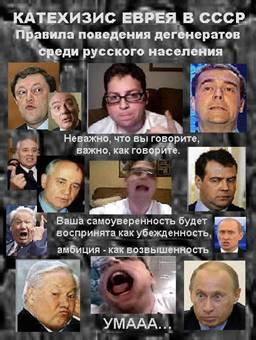 http://wpc2.narod.ru/02/catechism.jpg