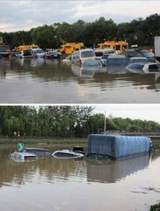 http://wpc2.narod.ru/02/china/flood_7.jpg