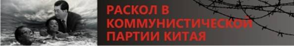 "17-е таммуза, Крымск и ""1-й чемпионат мира по рапиду"" Raskol_kpk"