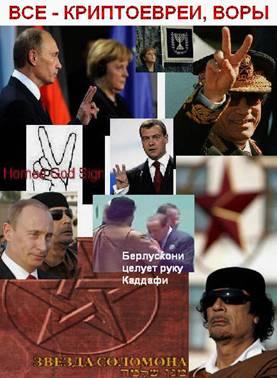 http://wpc2.narod.ru/02/crypto_vori.jpg