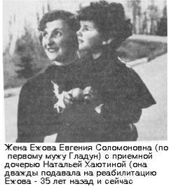 http://wpc2.narod.ru/02/ezhova_feiginberg.jpg