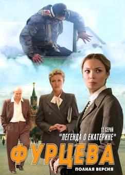 http://wpc2.narod.ru/02/furtseva_cine.jpg