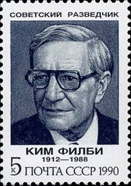 http://wpc2.narod.ru/02/gay_philby_stamp.jpg