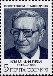 http://wpc2.narod.ru/02/gay_philby_stamp.jpg