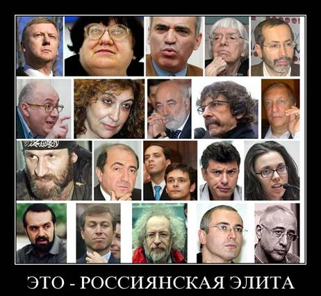 http://wpc2.narod.ru/02/jewish_elite.jpg