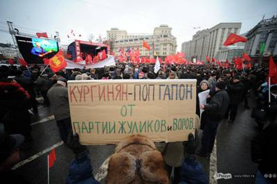 http://wpc2.narod.ru/02/kurginian_gapon.jpg