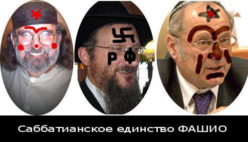 http://wpc2.narod.ru/02/lazar_kogan_leib_war_fascio.jpg