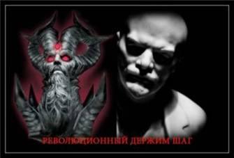 http://wpc2.narod.ru/02/lenin_devil.jpg