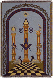 ИШФ: Ритуал Киппур-Каппарос в матчах на первенство мира Mason_chess