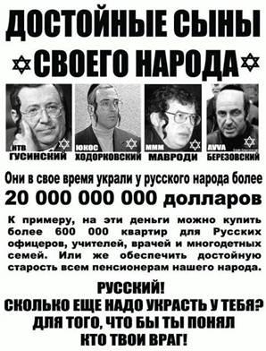 http://wpc2.narod.ru/02/oligarchs_peisi.jpg