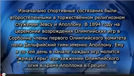 http://wpc2.narod.ru/02/olympics_apollo.jpg