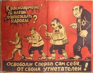 «Евреи» и «совки» Plakat_osvobodi_sebia_sam
