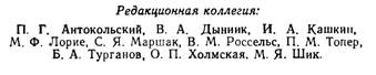 http://wpc2.narod.ru/02/rossels_perevod_editors.jpg