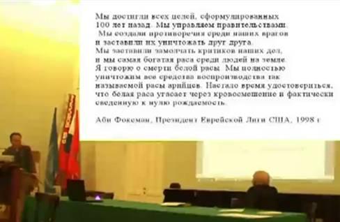 http://wpc2.narod.ru/02/sall_foxman_1998.jpg