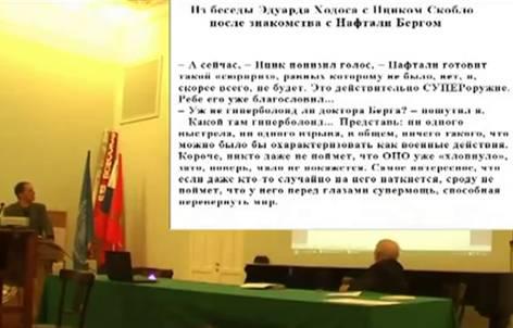http://wpc2.narod.ru/02/sall_hodos_naphtali_berg.jpg
