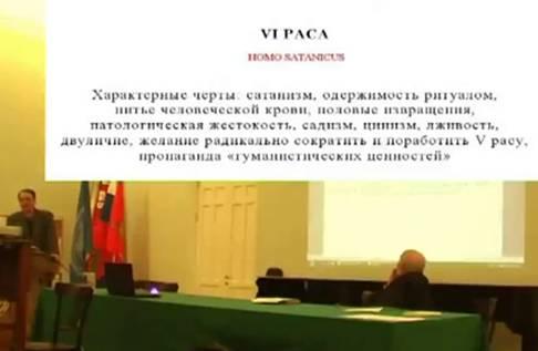 http://wpc2.narod.ru/02/sall_homo_satanicus.jpg