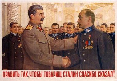 """Д. Тухманов, В. Харитонов """"День Победы""""  Stalin_putin_spasibo"""