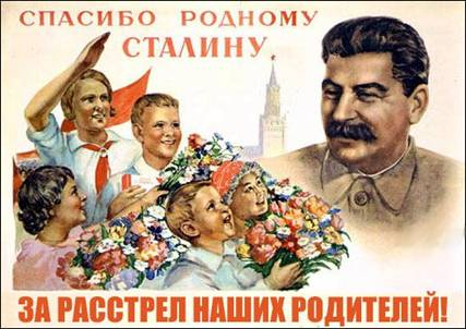 «Евреи» и «совки» Stalin_rasstrel_roditelei
