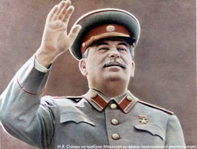 «Евреи» и «совки» Stalin_salut