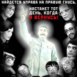 http://wpc2.narod.ru/02/stalin_vernus.jpg