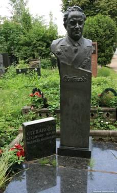 «Евреи» и «совки» Stepakov_vi