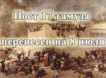 http://wpc2.narod.ru/02/tammuz_17_post_riga.jpg