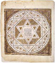 http://wpc2.narod.ru/02/tanach_leningrad_codex.jpg