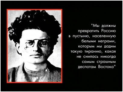 http://wpc2.narod.ru/02/trotsky_negri.jpg