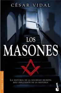 http://wpc2.narod.ru/02/vidal_masones.jpg