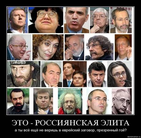 http://wpc2.narod.ru/02/zagovor_elite.jpg
