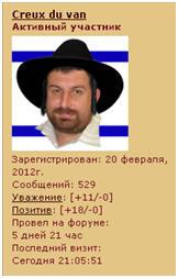 http://wpc2.narod.ru/03/creux_odessky_ava.jpg