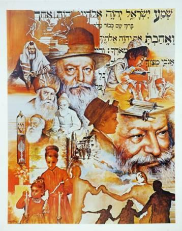 http://wpc2.narod.ru/03/moshiach_poster_1.jpg