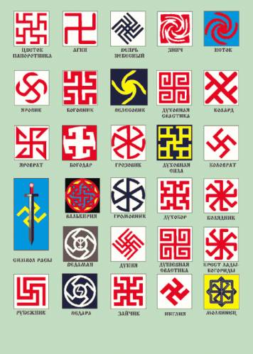http://wpc2.narod.ru/03/swastika.jpg