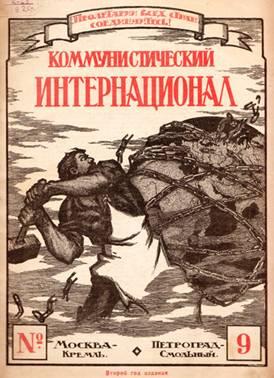 http://wpc2.narod.ru/alekhine-comintern.jpg