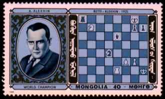 http://wpc2.narod.ru/alekhine-reti-baden-1925.jpg