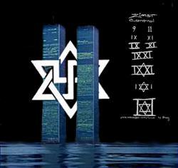 http://wpc2.narod.ru/aleph-swastika-towers.jpg