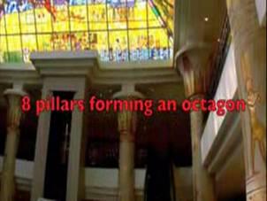 ИШФ: Ритуал Киппур-Каппарос в матчах на первенство мира Arrivals_8_pillars_octagon