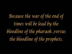 ИШФ: Ритуал Киппур-Каппарос в матчах на первенство мира Arrivals_pharaoh_vs_prophets