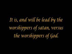 ИШФ: Ритуал Киппур-Каппарос в матчах на первенство мира Arrivals_satan_vs_god