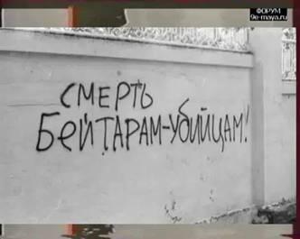 http://wpc2.narod.ru/beldom_beitari.jpg