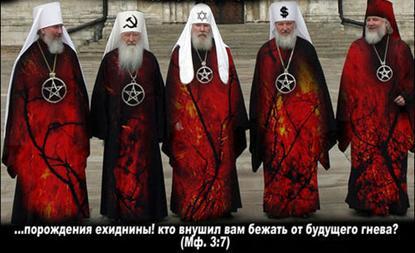 Полемика и дискуссии Edom-patriarchi
