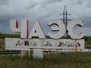 http://wpc2.narod.ru/hodos-chaes.jpg