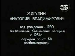 http://wpc2.narod.ru/kolyma_zhigulin_zastavka.jpg