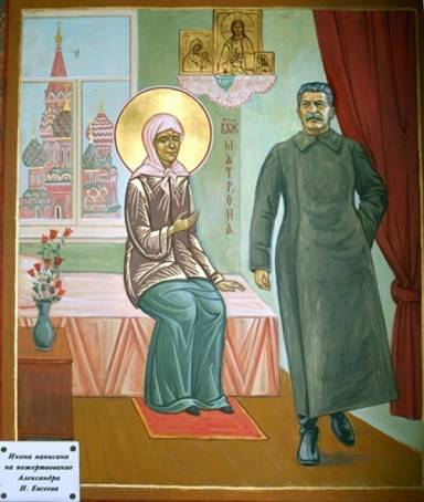 http://wpc2.narod.ru/matrona-stalin-icon.jpg